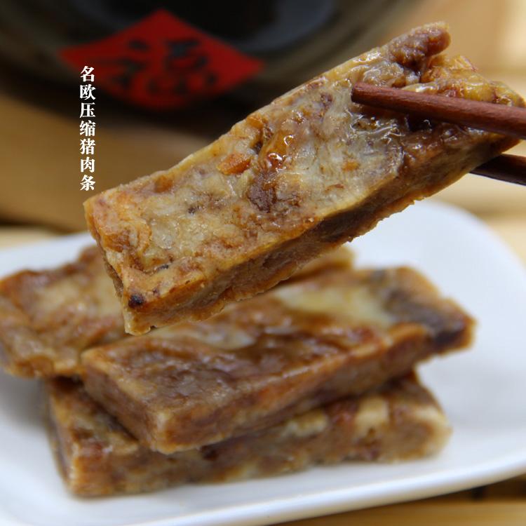 【名欧】特产美食零食小吃脂渣肉猪肉干精肉条猪油渣肉脂渣175g