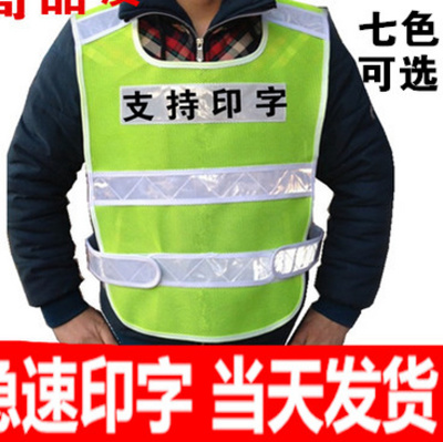 Reflective traffic vest fluorescent clothing municipal sanitation highway construction safety clothing reflective vest can print