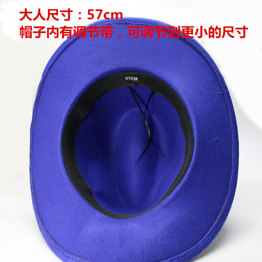 儿童款绿松石皮带秋冬纯羊毛呢西部牛仔帽遮阳大檐礼帽配饰54cm