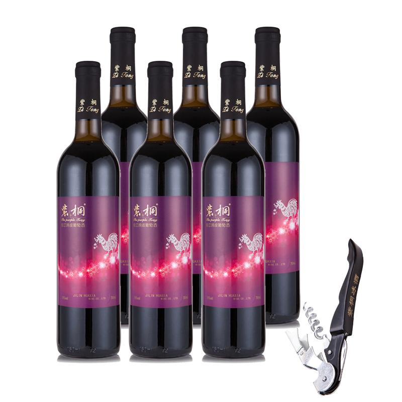 紫桐愛戀紅酒單支葡萄酒甜型女士酒甜紅酒自釀甜葡萄酒紅葡萄酒