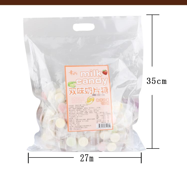 儿童小孩子零食压片糖利包邮 混合水果味草莓双色奶片糖 500g 袋装