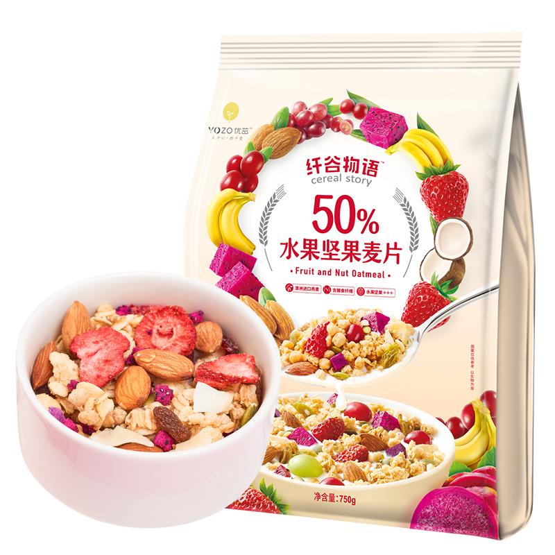 【優茁】水果堅果混合沖泡營養麥片