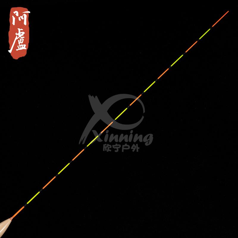 60 混养抗风浪灵敏度高另有 芦苇鱼漂 LPC08 阿卢浮漂 阿卢专卖店