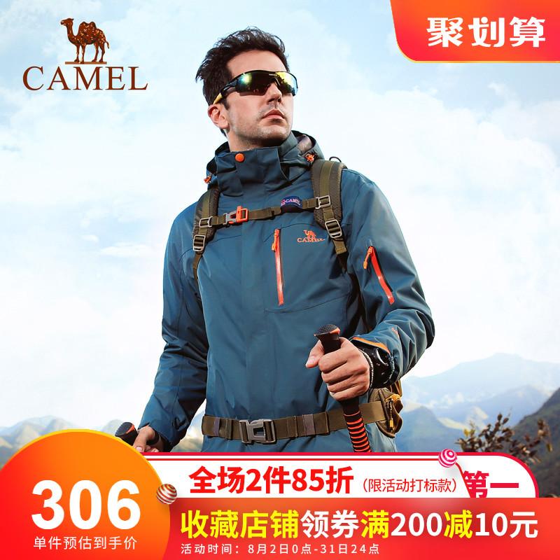 加絨加厚防風透濕聚熱保暖三合一兩件套登山服 駱駝戶外沖鋒衣男