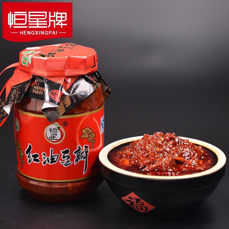 【第二件半价】郫县红油豆瓣酱800g*1