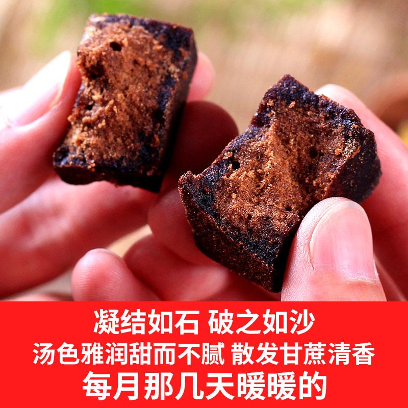 云南古法黑糖姜茶气血调理玫瑰纯正手工土老红糖块单独小包装