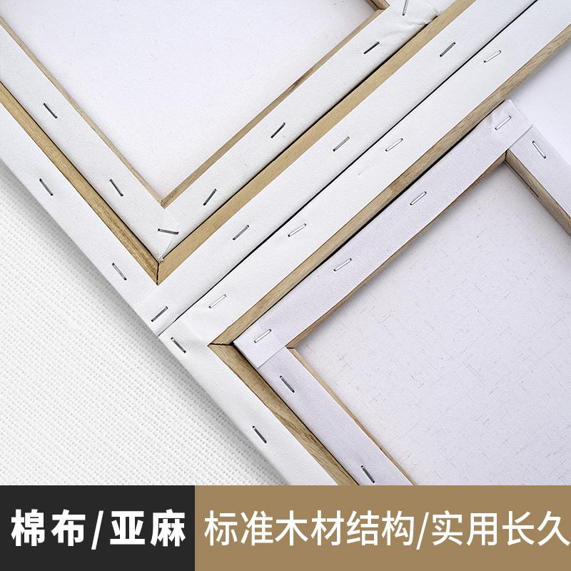 油畫框布框亞麻純棉丙烯油畫顏料布框油畫內框批發定制油畫板包郵