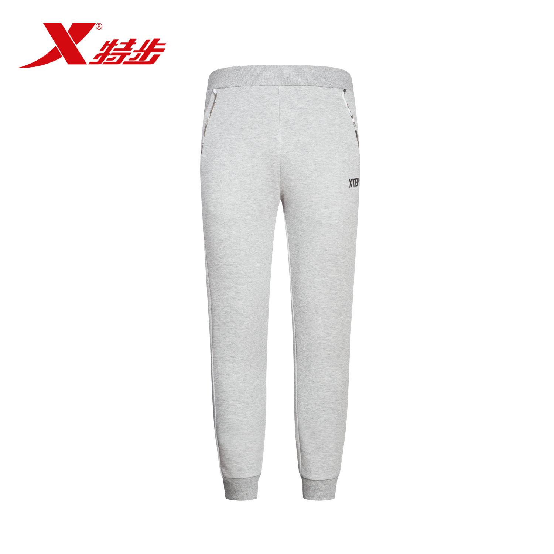 特步男裤运动裤2018秋季新款轻便透气修身运动长裤男裤子