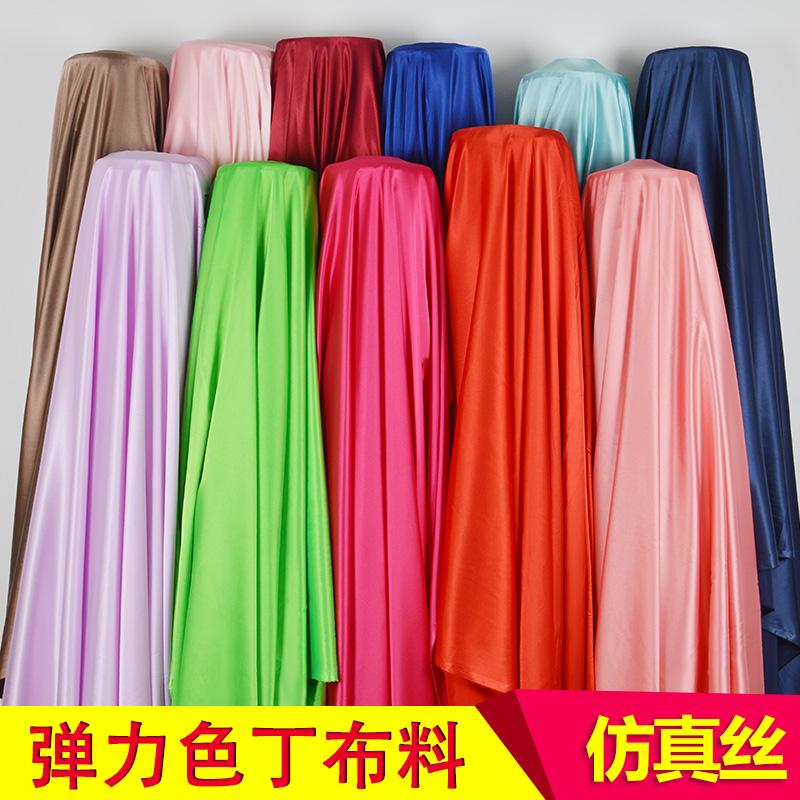 高密度弹力色丁面料 旗袍裙装真丝绸缎面礼盒里子布内衬服装布料