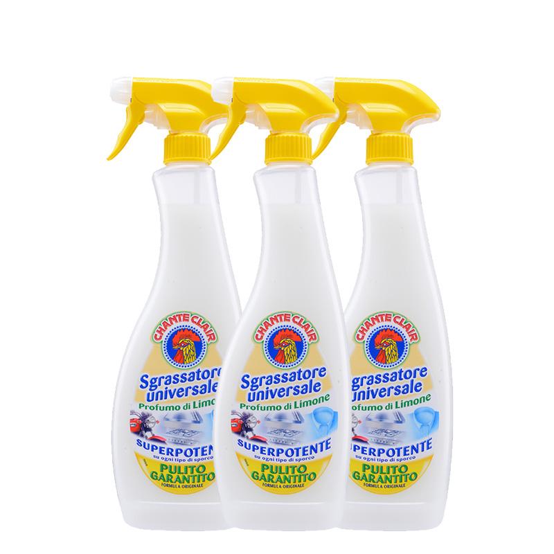 满29元可用5元优惠券大公鸡头管家清洁剂多能油污鸡头水