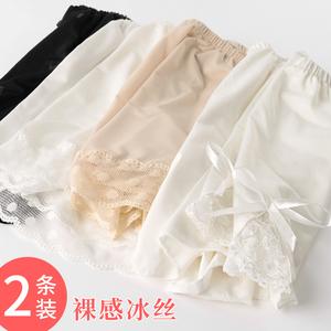 安全裤女夏可外穿防走光不卷边冰丝大码宽松薄款蕾丝保险短打底裤