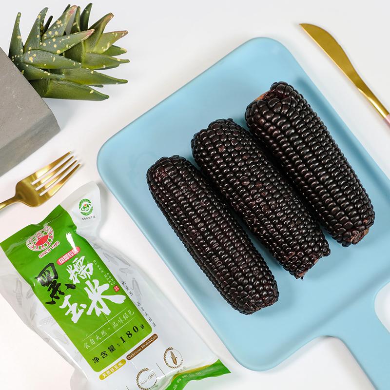 MINI小黑糯玉米棒180g儿童母婴新鲜黏紫黑粘玉米粒真空独立装10根