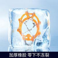 户外雪地冰爪防滑鞋套登山鞋钉链不锈钢11齿雪地冰面攀岩雪爪冰抓 (¥45)