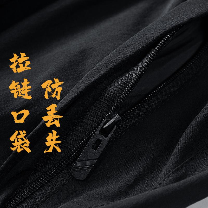 九分裤男运动裤宽松夏季秋季薄款直筒加肥加大码束脚裤收口休闲裤