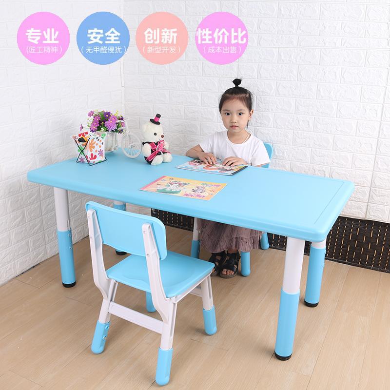 儿童桌椅套装幼儿园塑料桌子宝宝小朋友小学生写字玩具可升降课桌