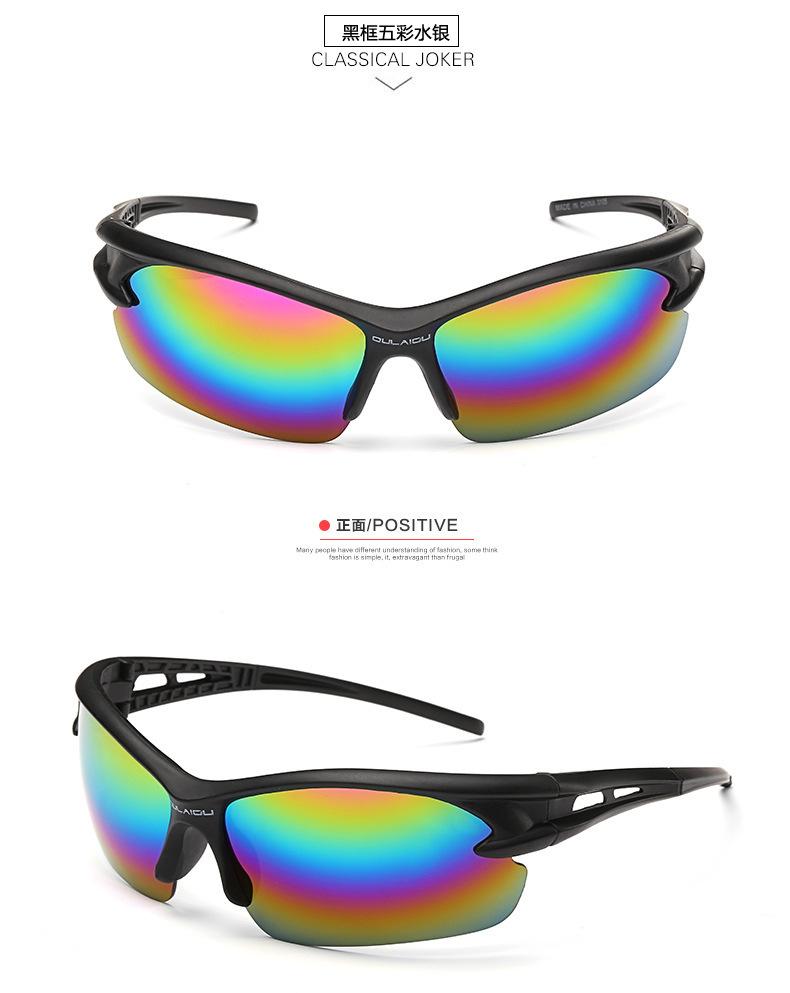 男士防爆太阳镜户外运动骑行眼镜电瓶车自行车摩托车墨镜太阳眼镜