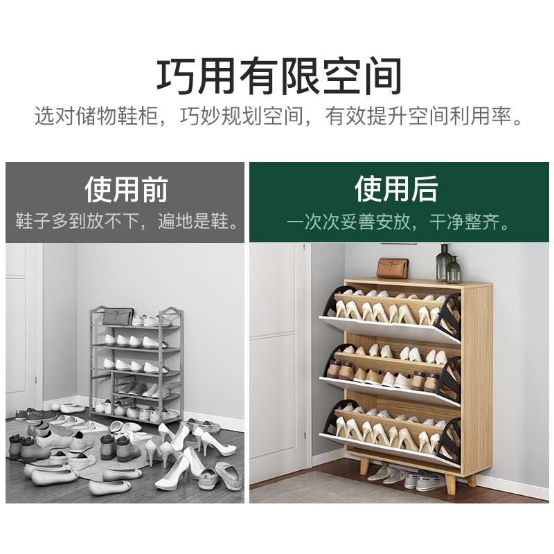大容量家用鞋柜加高简约现代玄关超薄翻斗鞋柜实木腿储物收纳柜子