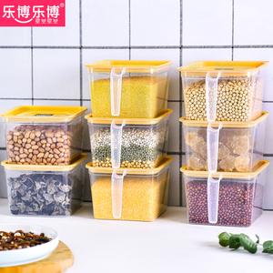 厨房密封罐带盖保鲜盒塑料密封盒大容量五谷杂粮收纳盒储物罐套装