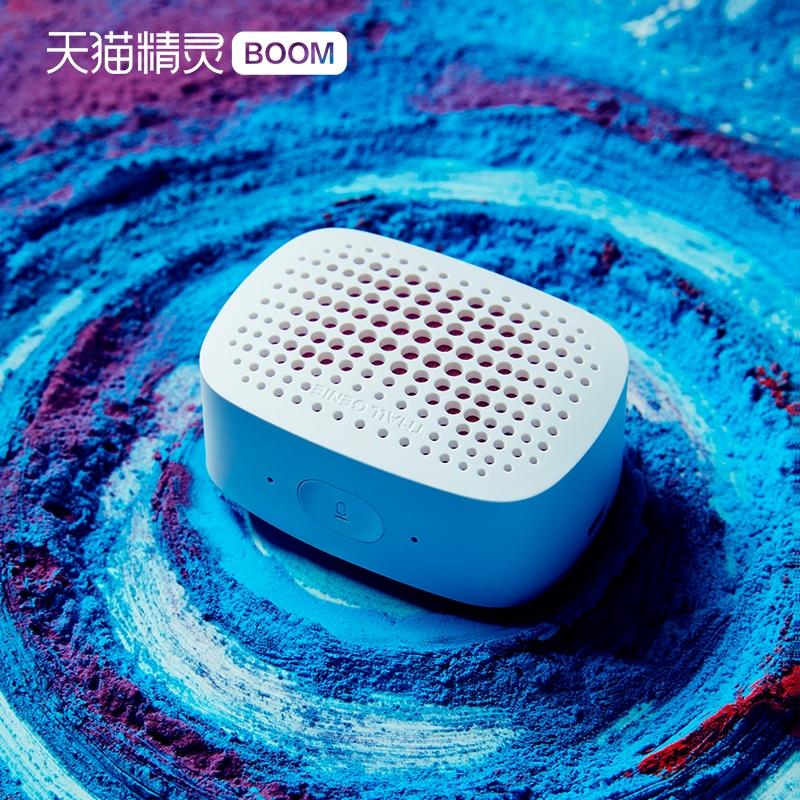 新品上市 天猫精灵BOOM 智能蓝牙音箱