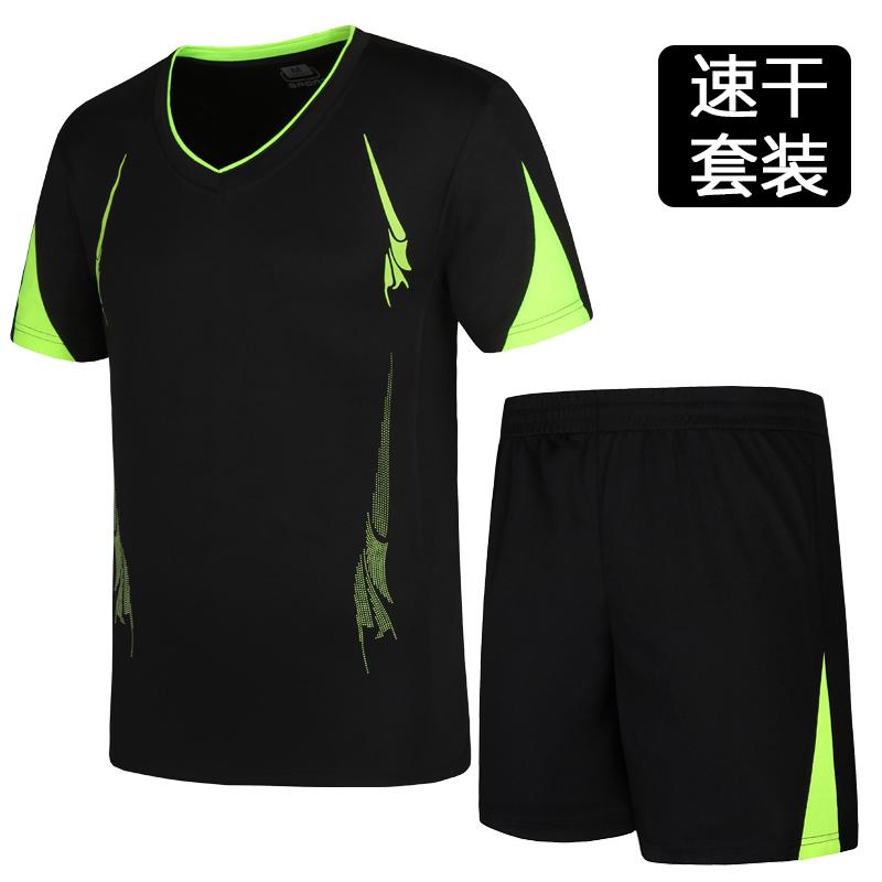 运动套装男士夏季短袖健身服装跑步速干衣晨跑训练服健身房两件套