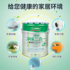 Sankeshu environmentally friendly clean taste two-in-one interior wall white latex paint interior color wall paint self-brushing household wall paint