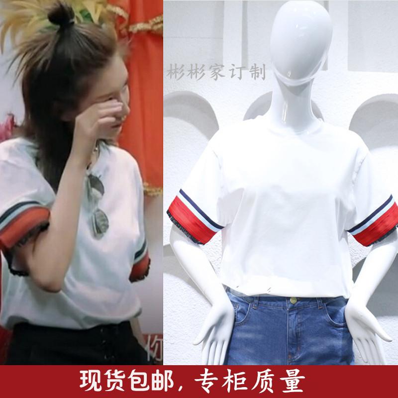 花儿与少年3江疏影何穗同款白色T恤2017夏新款拼色短袖宽松打底衫