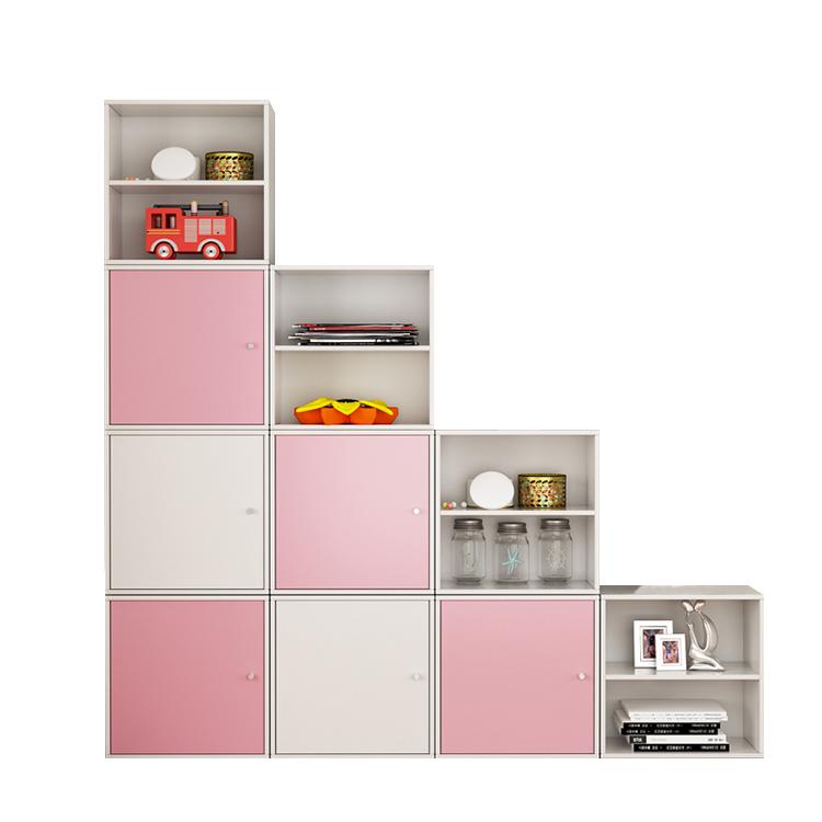 格子柜简约现代自由组合柜书柜装饰柜创意柜子储物柜多功能收纳柜