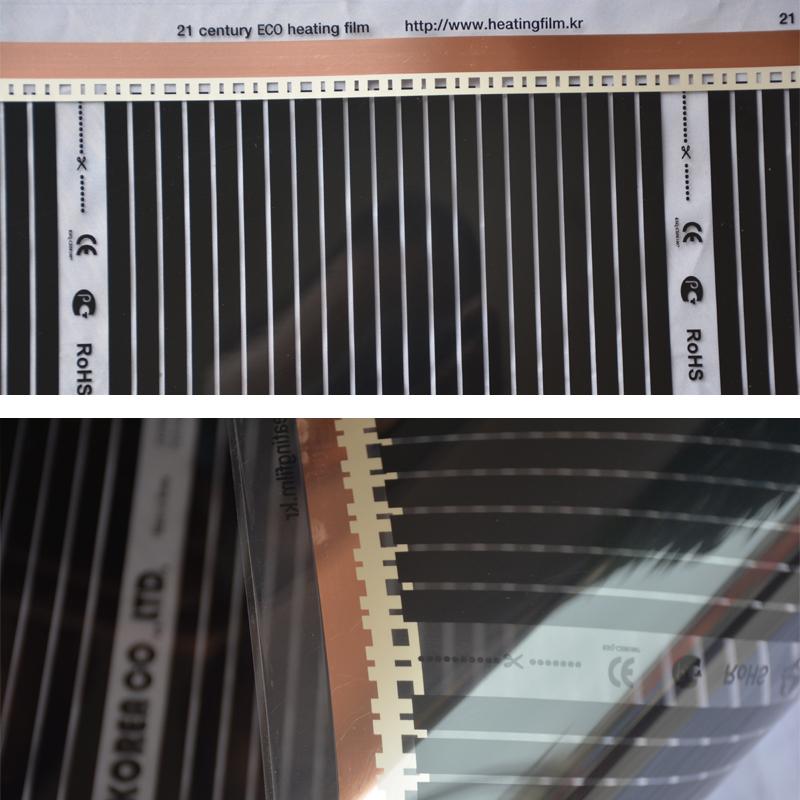 电热膜电热炕电地暖系统家用韩国碳纤维无辐射石墨烯电抗瑜伽