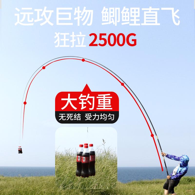 米手竿炮竿 15 14 13 12 11 10 8 日本进口高碳传统长鱼竿超轻超硬