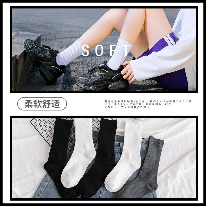 袜子女中筒袜ins潮春秋款黑色长袜纯棉秋冬薄款长筒袜高筒堆堆袜