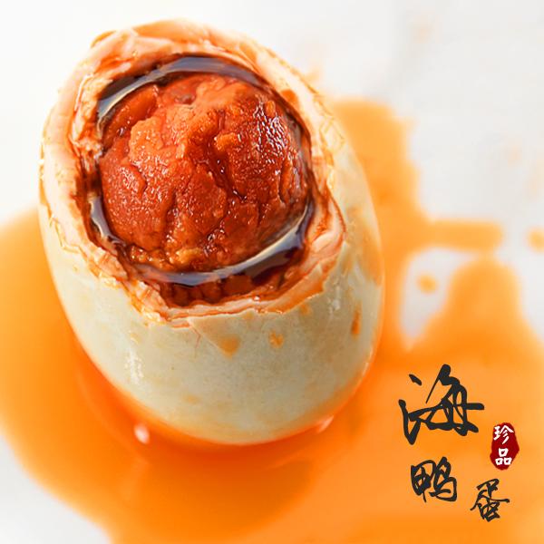 咸鸭蛋20枚正宗红心流油红树林熟盐咸蛋黄烤海鸭蛋非礼盒装非高邮