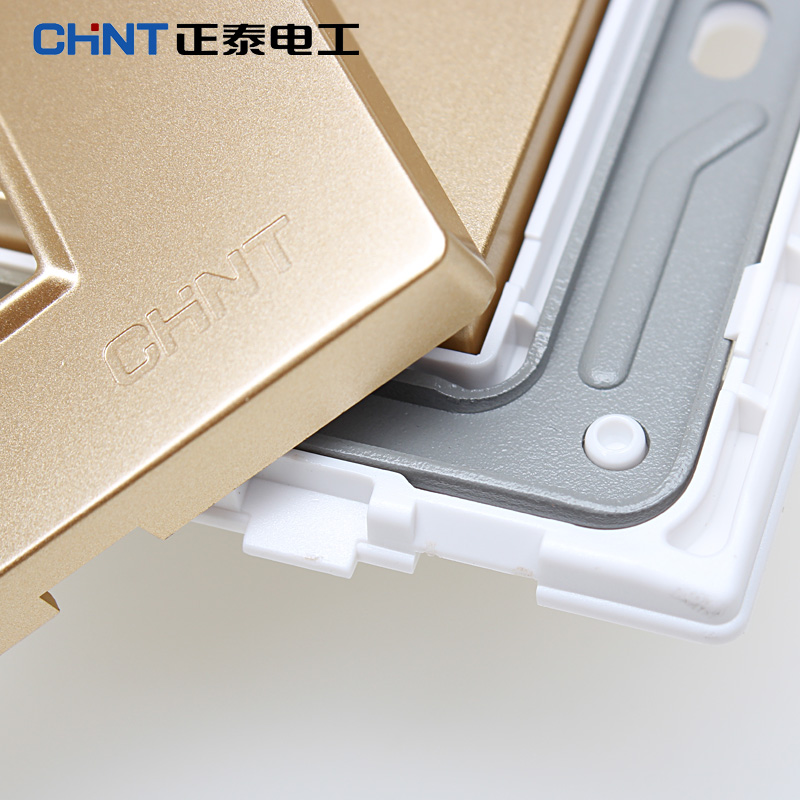 正泰电工 钢架墙壁开关插座面板 NEW7L香槟金色 电话电脑插座面板