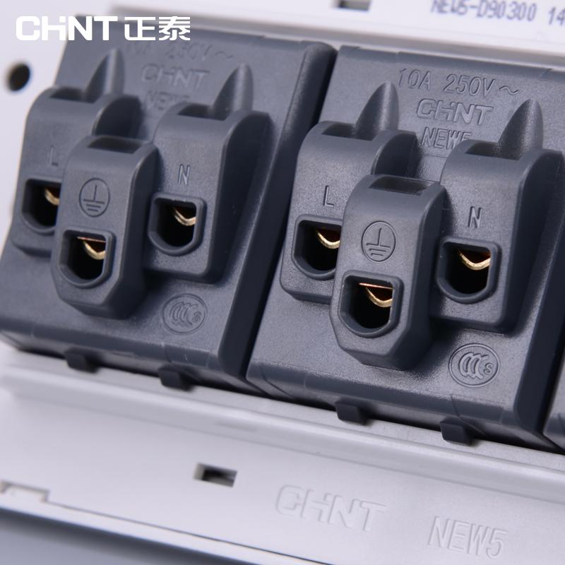 正泰118型开关插座面板 家用15孔电源插座三联墙壁插座 九孔插座