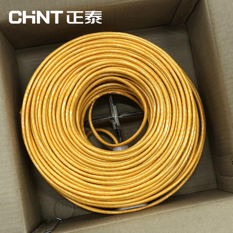正泰电线电缆 八芯电脑线 超五类网线 非屏蔽铜芯电脑网线 散剪