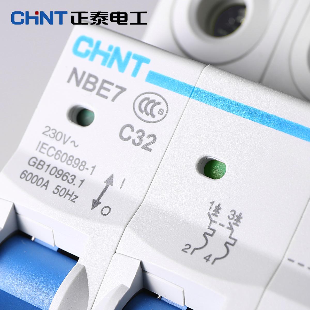 正泰漏电断路器C32 两项家用带触电保护空气开关NBE7LE 2P 32A