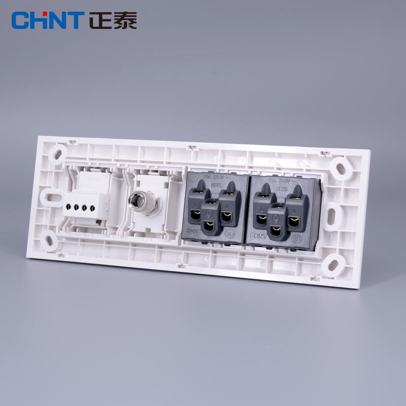正泰墙壁开关 118型开关插座 NEW5G 四位 二插电视电话插座面板
