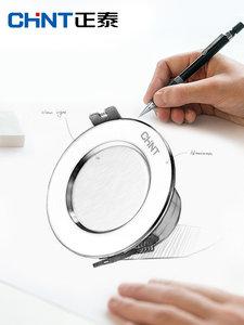 正泰N9LED筒灯 7-8公分 3W5W全套客厅吊顶过道天花灯更薄防雾铝塑