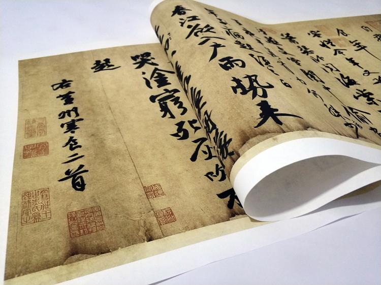 苏轼黄州寒食帖34*96cm名家真迹艺术微喷古代书法复制品临摹字画