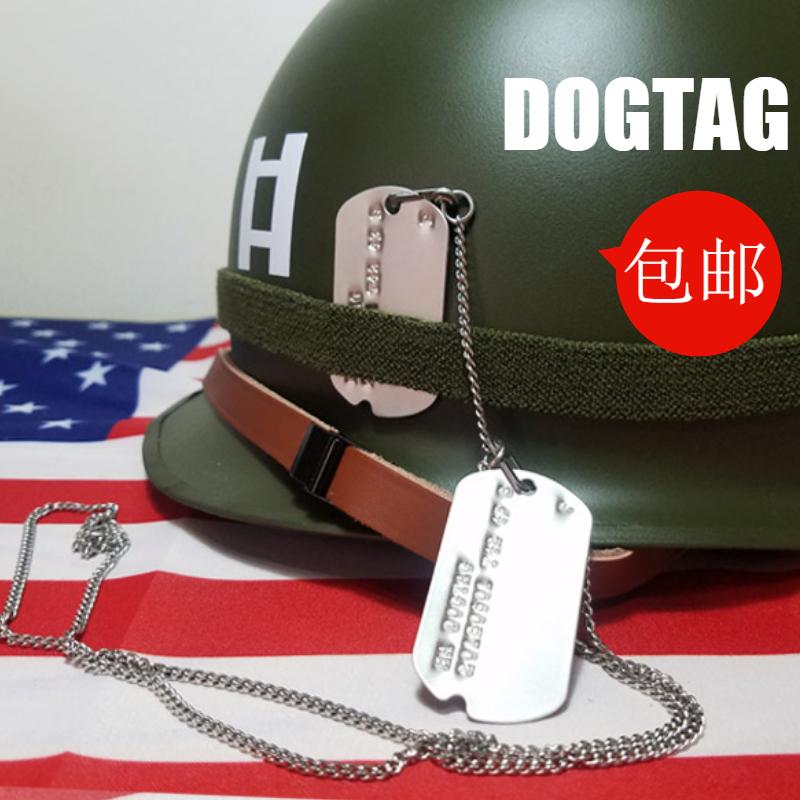 原装进口 二战配链美军狗牌身份牌军牌不锈钢士兵吊牌套装定制  1940