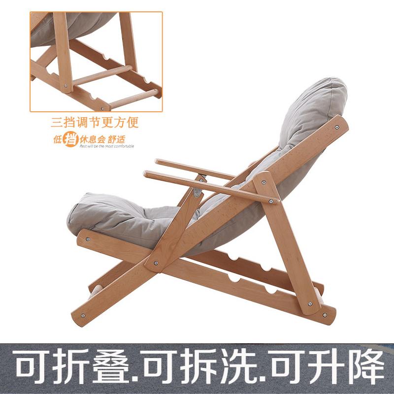 躺椅折叠午休宜家椅子老人阳台休闲椅家用逍遥午睡椅实木懒人沙发