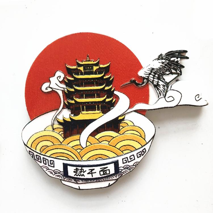中国国内城市景点各地旅游纪念杭州内蒙古济南上海重庆冰箱贴磁贴