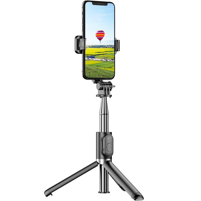 防抖自拍杆蓝牙抖音拍照神器手机支架适用vivo苹果6华为专用360度 No.4