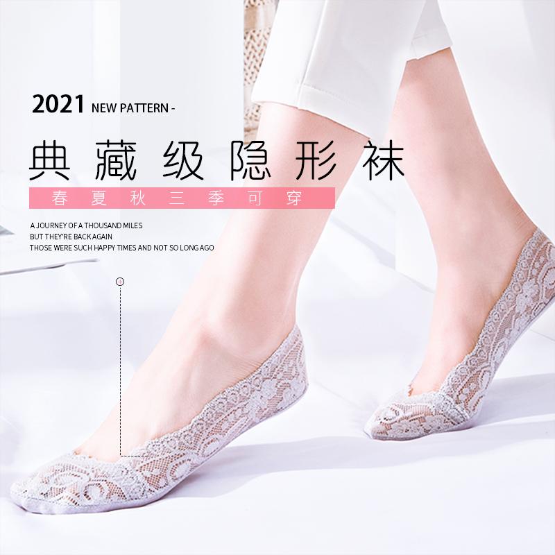 5双装冰丝蕾丝新款韩版女士浅口船袜透气硅胶防滑日系春夏隐形袜 No.1