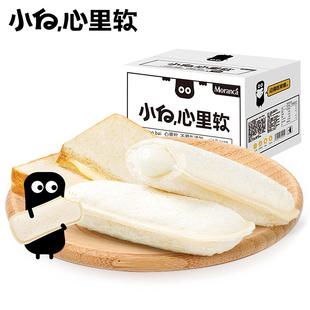 【天猫】小白心里软乳酸菌面包