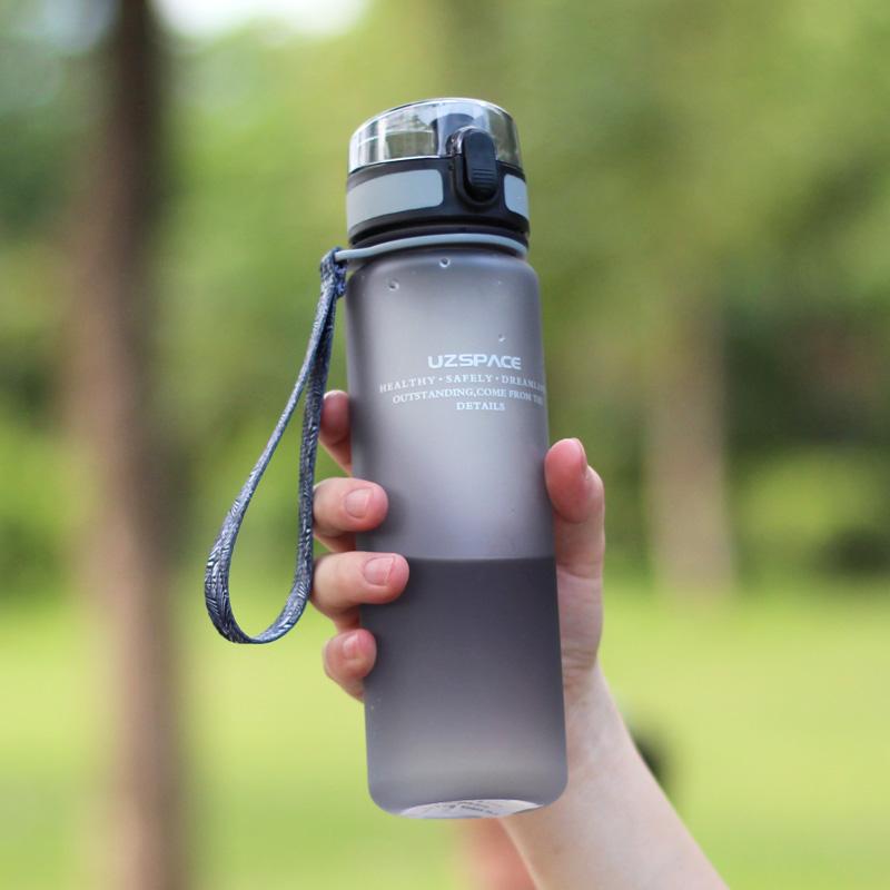 優之學生水杯便攜運動水壺彈蓋健身男女開學水杯學生塑料水杯太空
