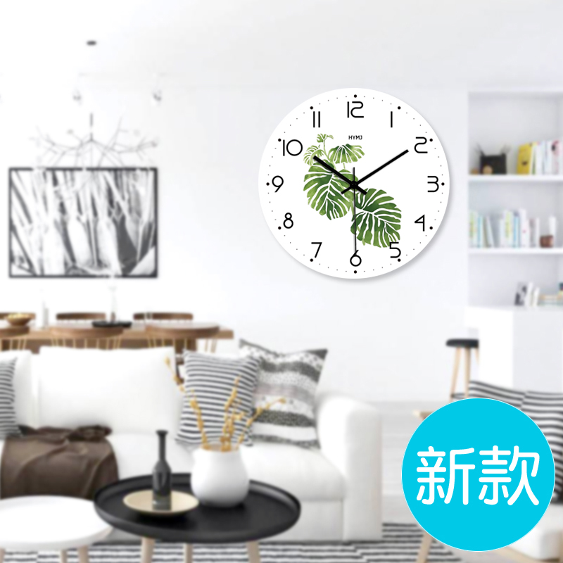 清新綠葉現代簡約鐘表客廳掛鐘創意北歐靜音家用臥室裝飾時鐘掛表