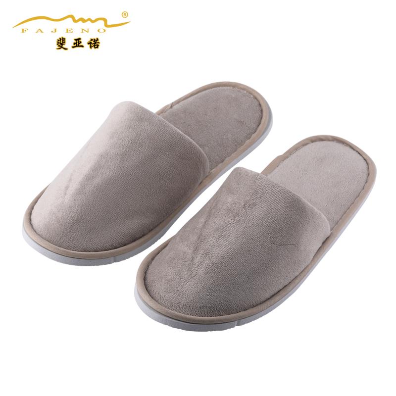 星级宾馆酒店一次性拖鞋用品加厚底珊瑚绒居家可回洗定制待客拖鞋