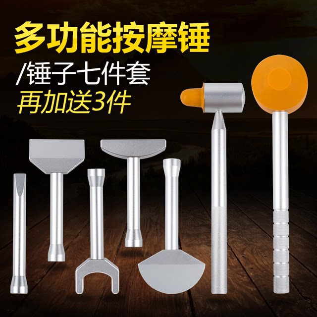Massage bone hammer spine correction reduction silicone hammer bone health hammer hammer vibrating abdomen tool resonance chiropractic hammer