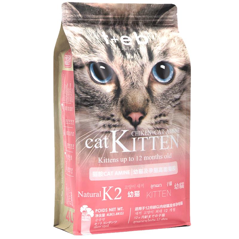 TEB汤恩贝K2幼猫猫粮4磅 进口原料奶糕怀孕母猫天然猫粮营养增肥优惠券