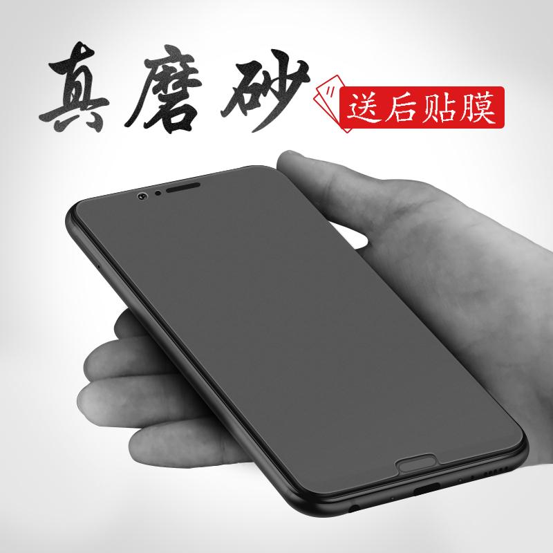 荣耀v10钢化膜磨砂华为荣耀v30手机膜pro全屏覆盖无白边
